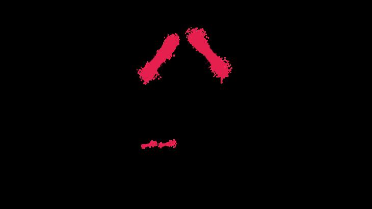 CrossFit Officine - Applicazione